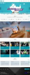 HTML5-响应式金融投资理财公司企业模板