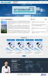 HTML5-蓝色微电子产品公司响应式模板