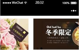 微信小程序-茶铺门店展示源码