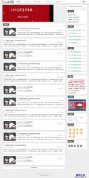 HTML-老王个人博客响应式模板