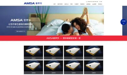 蓝色床上用品家具品牌公司HTML模板
