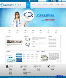 HTML-蓝色医疗器械设备公司模板