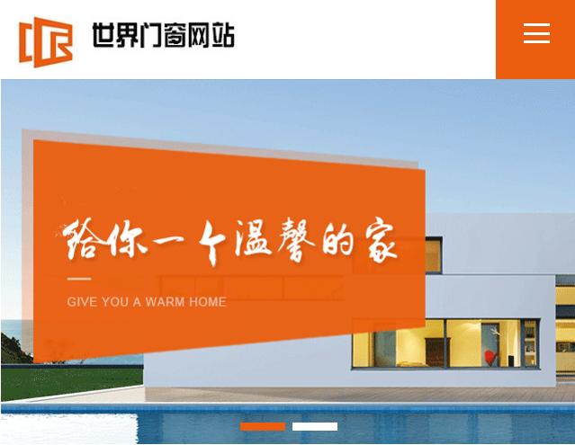 HTML5高端门窗五金销售制造公司