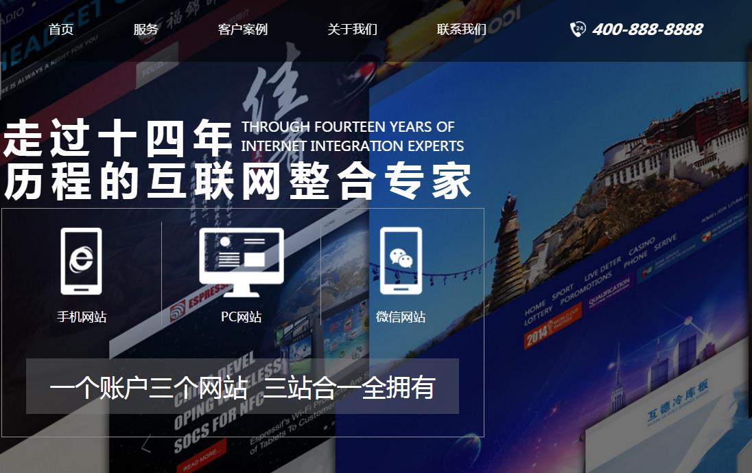 全屏高端大氣網絡建站技術開發科技公司HTML5網站模板