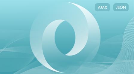 JSON与AJAX原理与实战课件以及源码下载