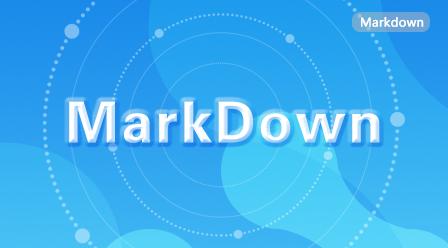程序员写作利器_Markdown使用指南课件下载