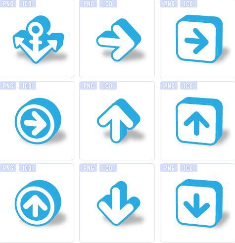 17种箭头方向图标素材