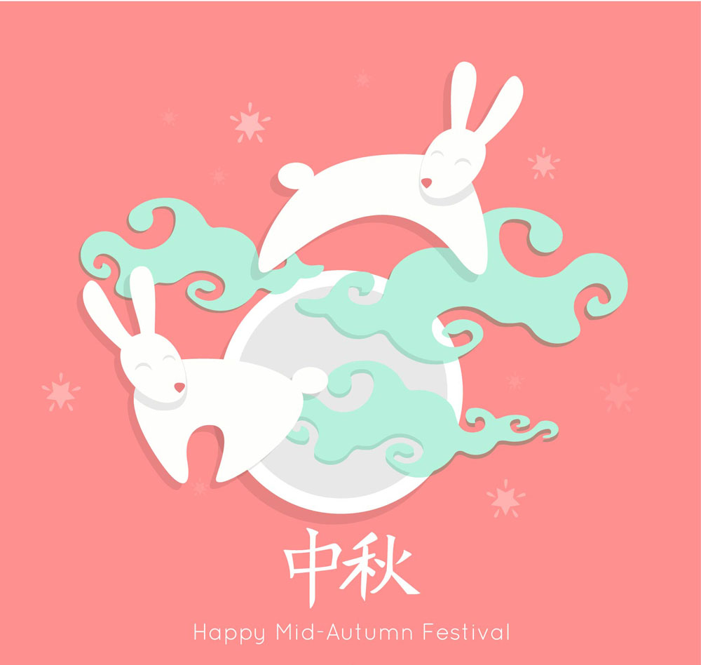 2018年中秋节日矢量图片素材:兔子明月云彩