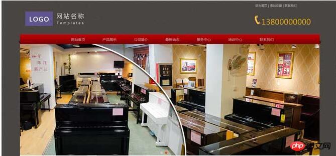企业网站管理系统源码_网站管理后台源码_网站后台管理源码 (https://www.oilcn.net.cn/) 网站运营 第8张