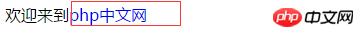 html超链接的下划线怎么去掉?a标签去下划线的方法都在这里