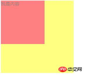 透明1.jpg