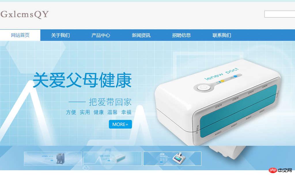 企业网站管理系统源码_网站管理后台源码_网站后台管理源码 (https://www.oilcn.net.cn/) 网站运营 第3张