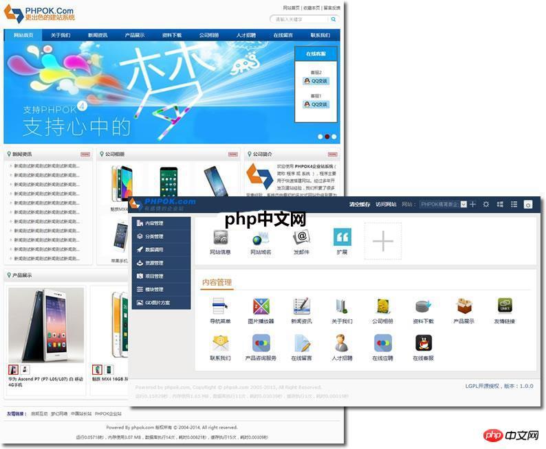 企业网站管理系统源码_网站管理后台源码_网站后台管理源码 (https://www.oilcn.net.cn/) 网站运营 第5张