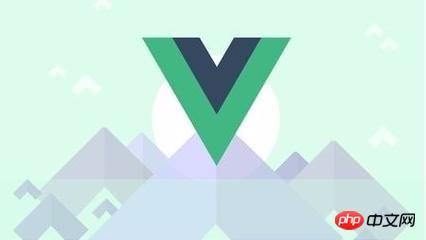 Vue2.0入门及学习实战项目视频教程