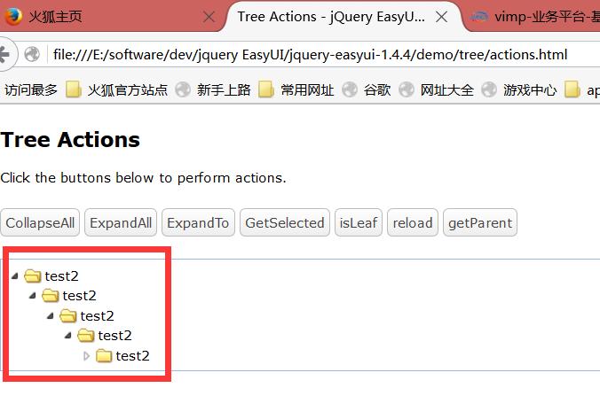 实例讲解jQuery EasyUI tree中state属性慎用