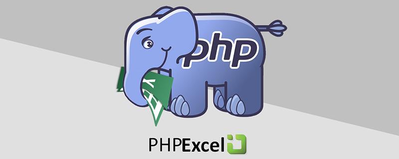 PHPExcel数据导入(图文)