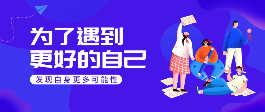 php中文网第八期线上班优秀作业展示