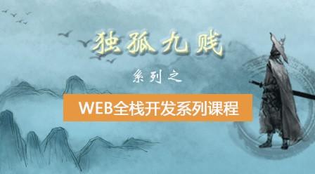 PHP在大型网站开发中的一些问题_PHP教程