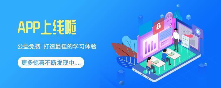 php中文网APP下载