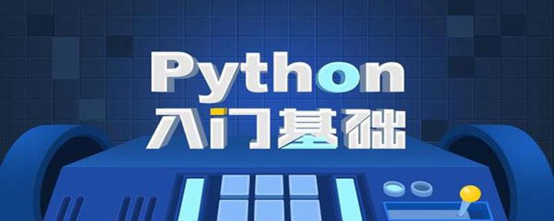 Python-Python-2673
