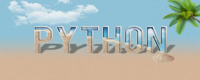 如何选择python版本