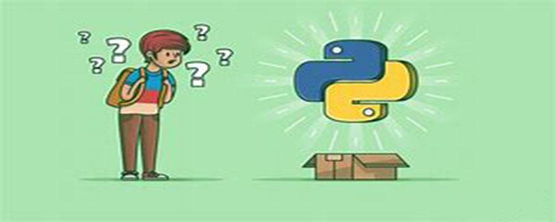 python如何用import语句
