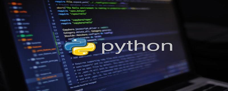 时间戳在Python3中转换为指定格式日期的方法