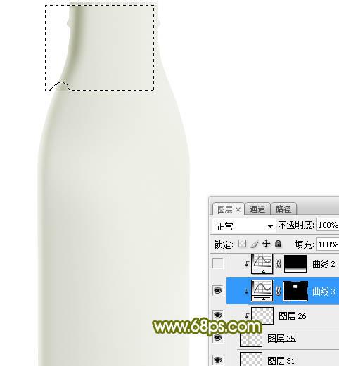Photoshop制作一个逼真精致的牛奶瓶子