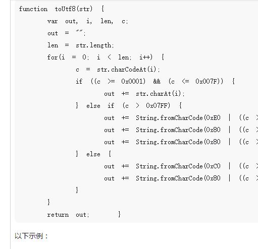 php生成二维码的三种方法