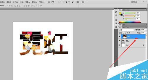 PS把文字加入图片的纹理
