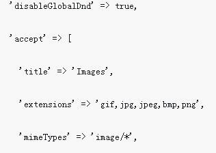 关于yii2中使用webuploader实现图片上传的代码-php教程-PHP中文网