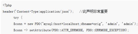 php如何来实现返回json数据(代码)
