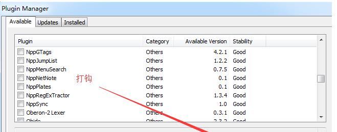 如何使用Notepad++代替Arduino IDE?(图文详解)