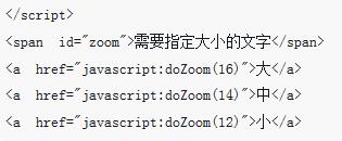 Dreamweaver中常用代码总结