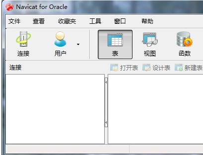 Navicat for Oracle工具连接oracle的方法步骤(图文)