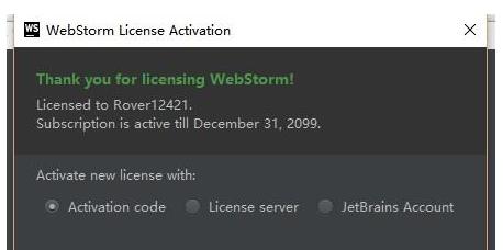 简单两步完成webstorm注册码注册