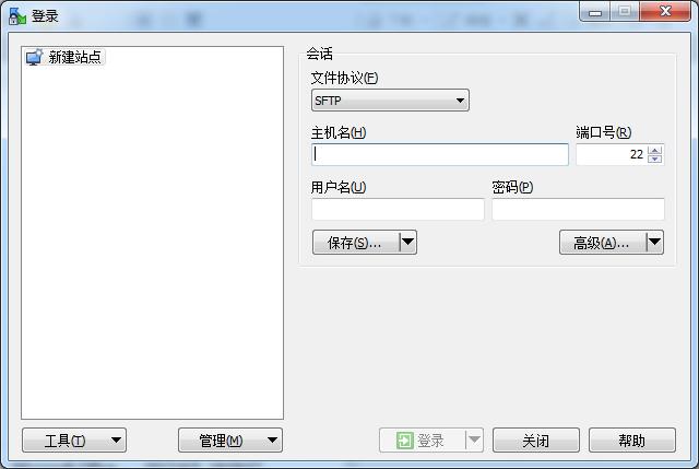 ftp软件哪个好用