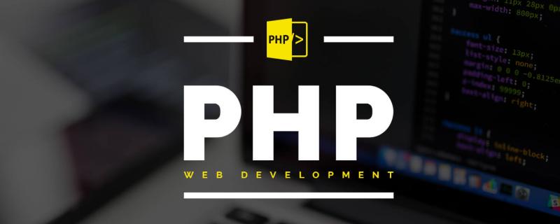 PHP文件包含漏洞的形式总结