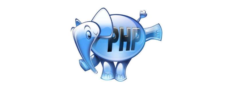 如何使用php设置文件上传的大小限制