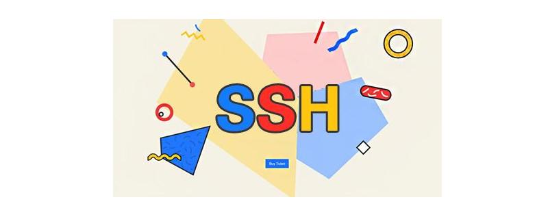 如何在Linux上设置SSH密码以进行无密码登录