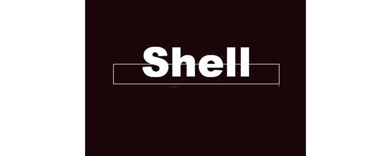 如何调试shell脚本?