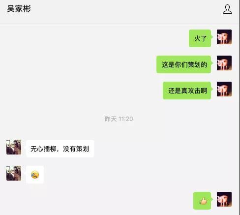 程序员删库跑路事件,php中文网的几点声明!