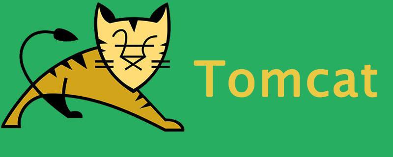 如何在Tomcat中创建VirtualHost(虚拟主机)