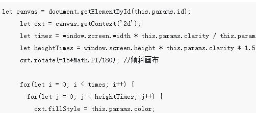 HTML5网页水印SDK的实现方法