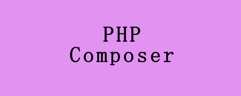如何在Debian上安装和使用PHP Composer