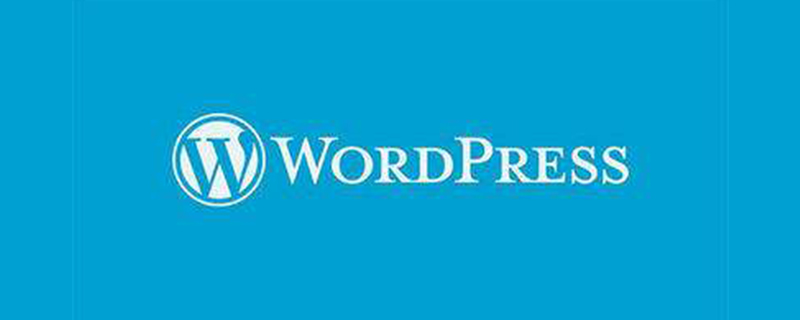 如何使用PHP实现在WordPress中将404错误页面重定向到主页
