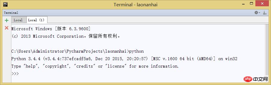 图文详解python之twisted模块安装-Python教程-PHP中文网
