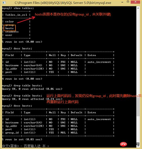 Python之SQLAlchemy ORM示例介绍-Python教程-PHP中文网