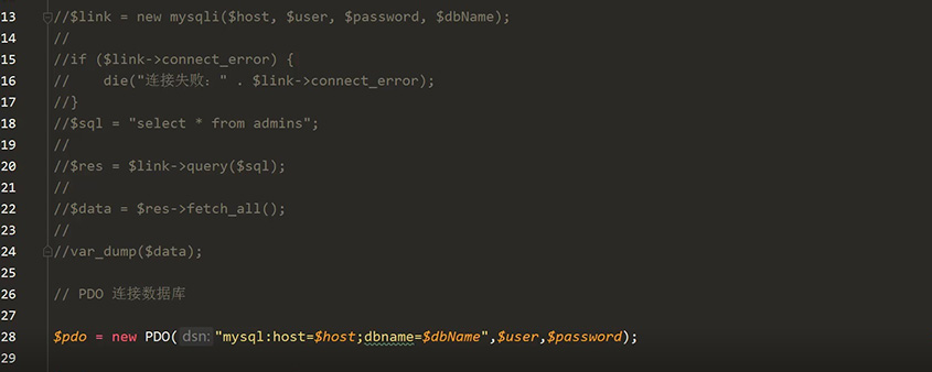 PHP怎么连接Mysql数据库