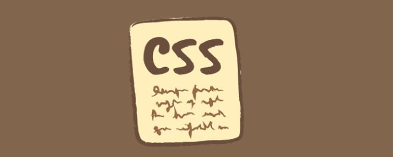 理解CSS中的样式优先级:Css样式优先级顺序的讲解